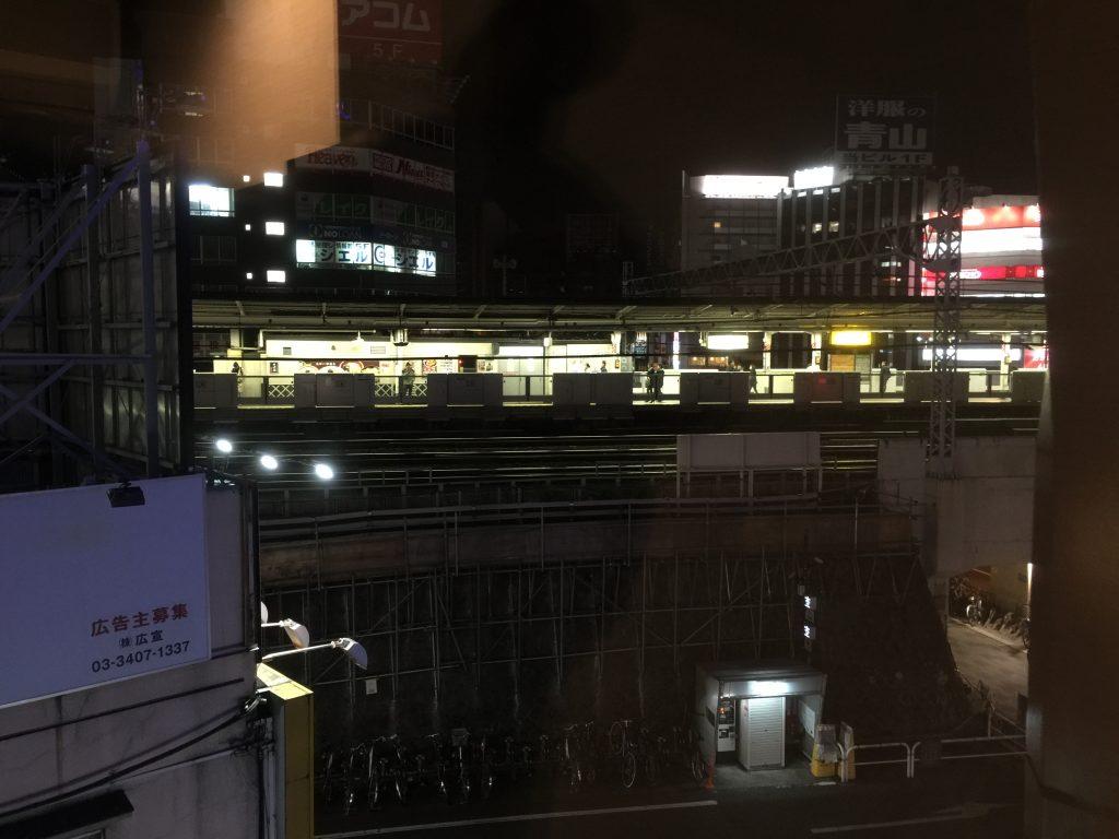 escapade à Tokyo - Jour 1 - La gare Gotanda