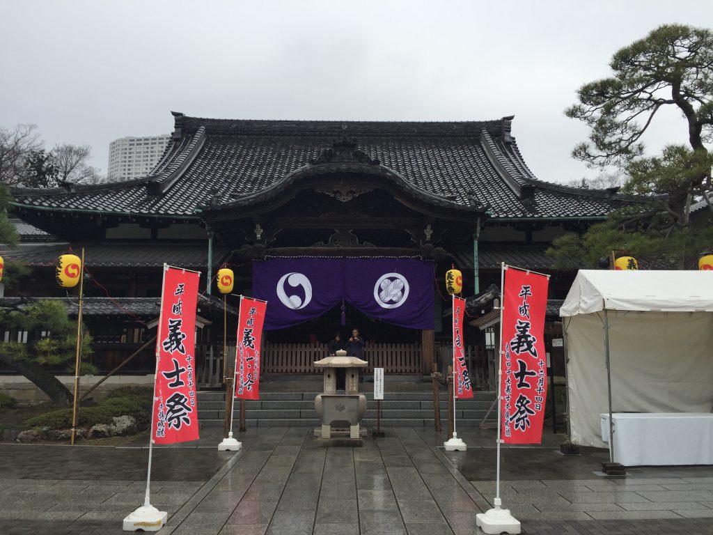 escapade à Tokyo Jour 1 Le Temple Sengakuji