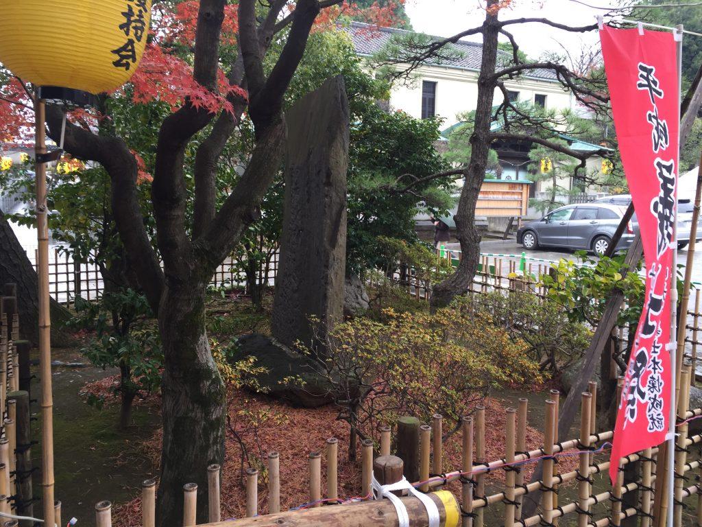 Escapade à Tokyo - Jour 1- Les 47 Ronins