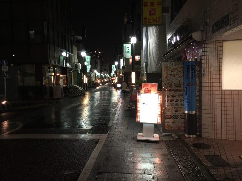 Escapade à Tokyo Jour 1 du Moderne