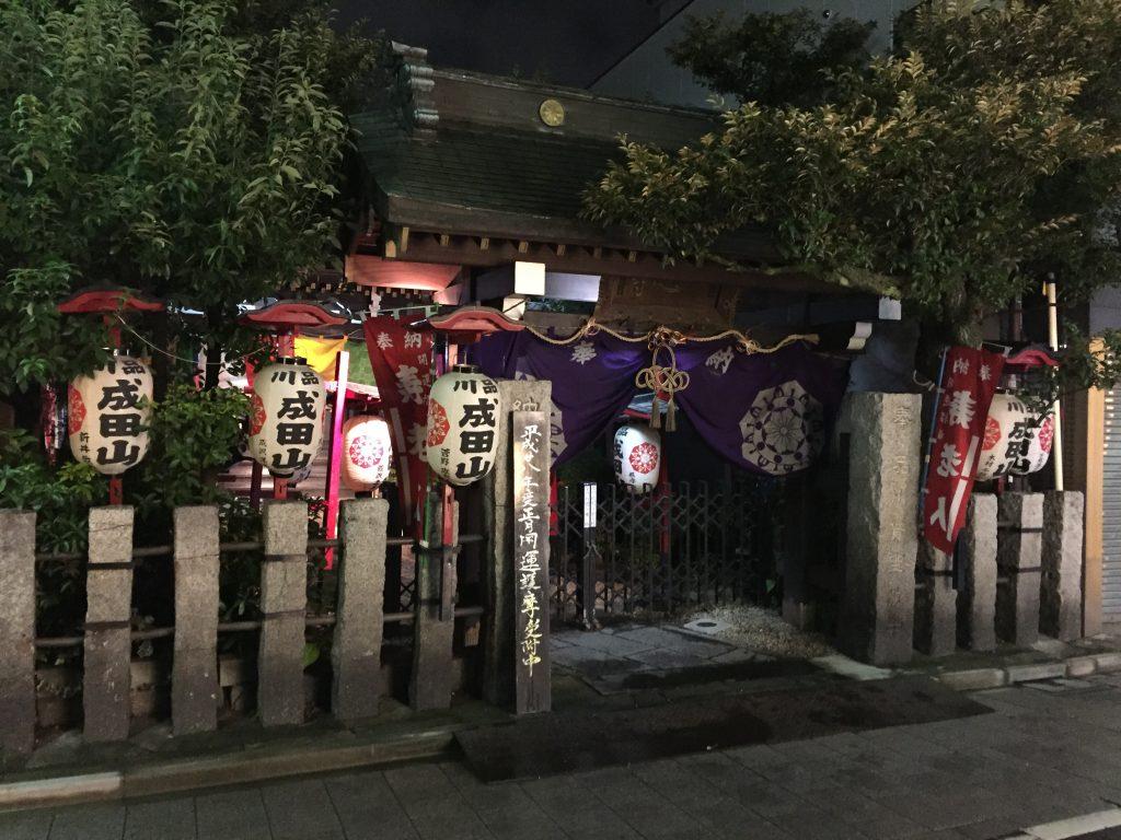 Escapade à Tokyo Jour 1 et aussi de l'Ancien