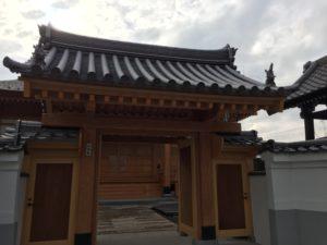 L'un des temples de Tokaido Street