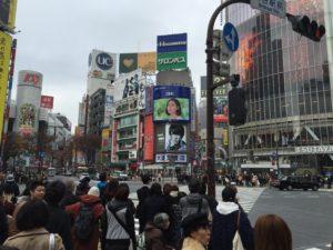 """Traverser le croisement de Shibuya était un de mes rêves. Pour pouvoir dire """"j'y étais""""."""