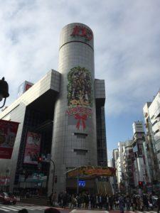 La Tour 109 de Shibuya (ou Ichi Maru Kyu en Japonais)