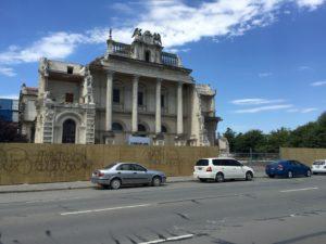 Arrivé en Nouvelle-Zélande, je découvre la ville de Christchurch, fréquemment secouée de tremblements de terre.